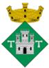 Salvaescales Albiol, l'